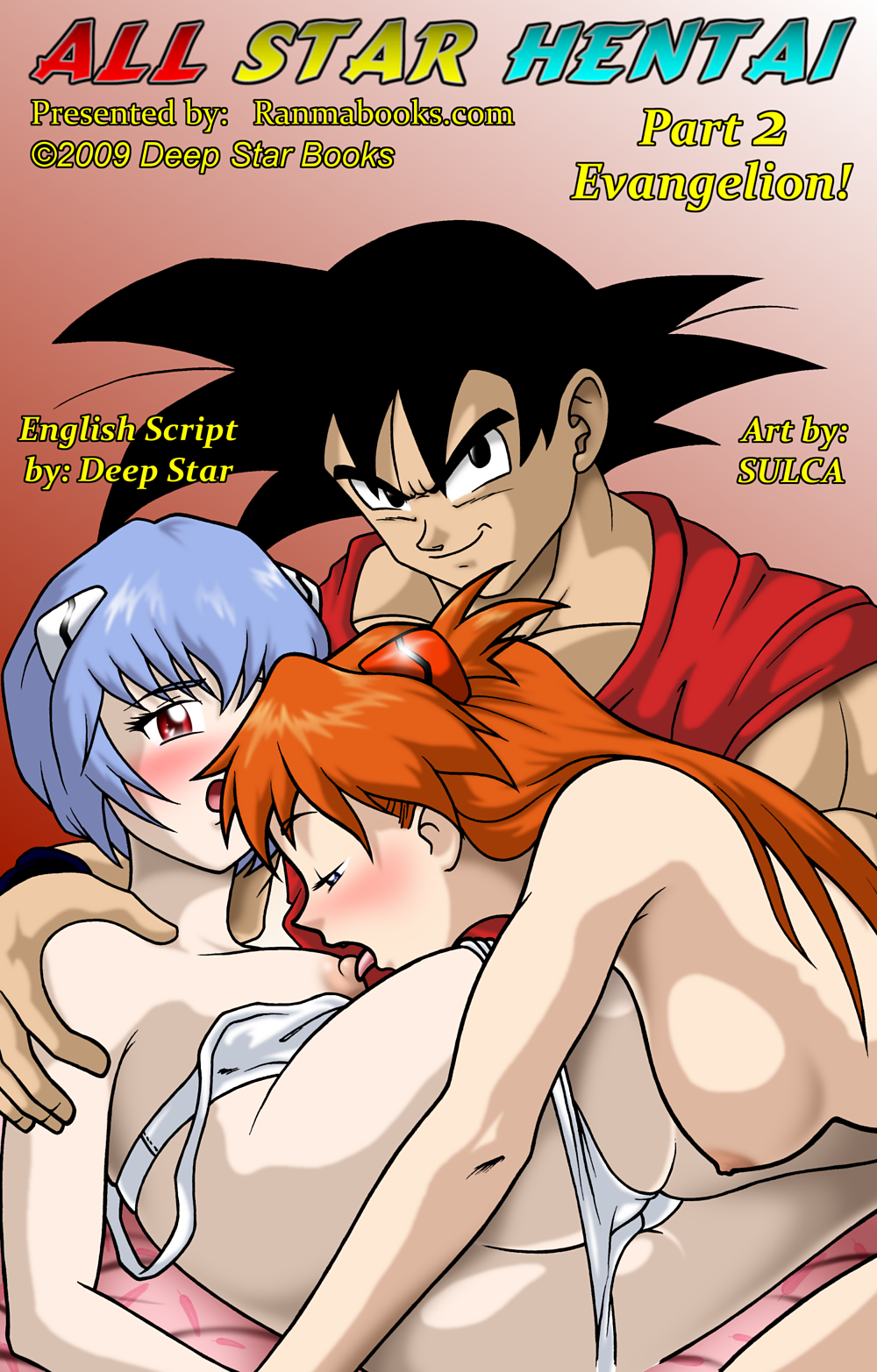 ASH2_00_Cover