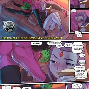 Barely EighTeen Titans-01