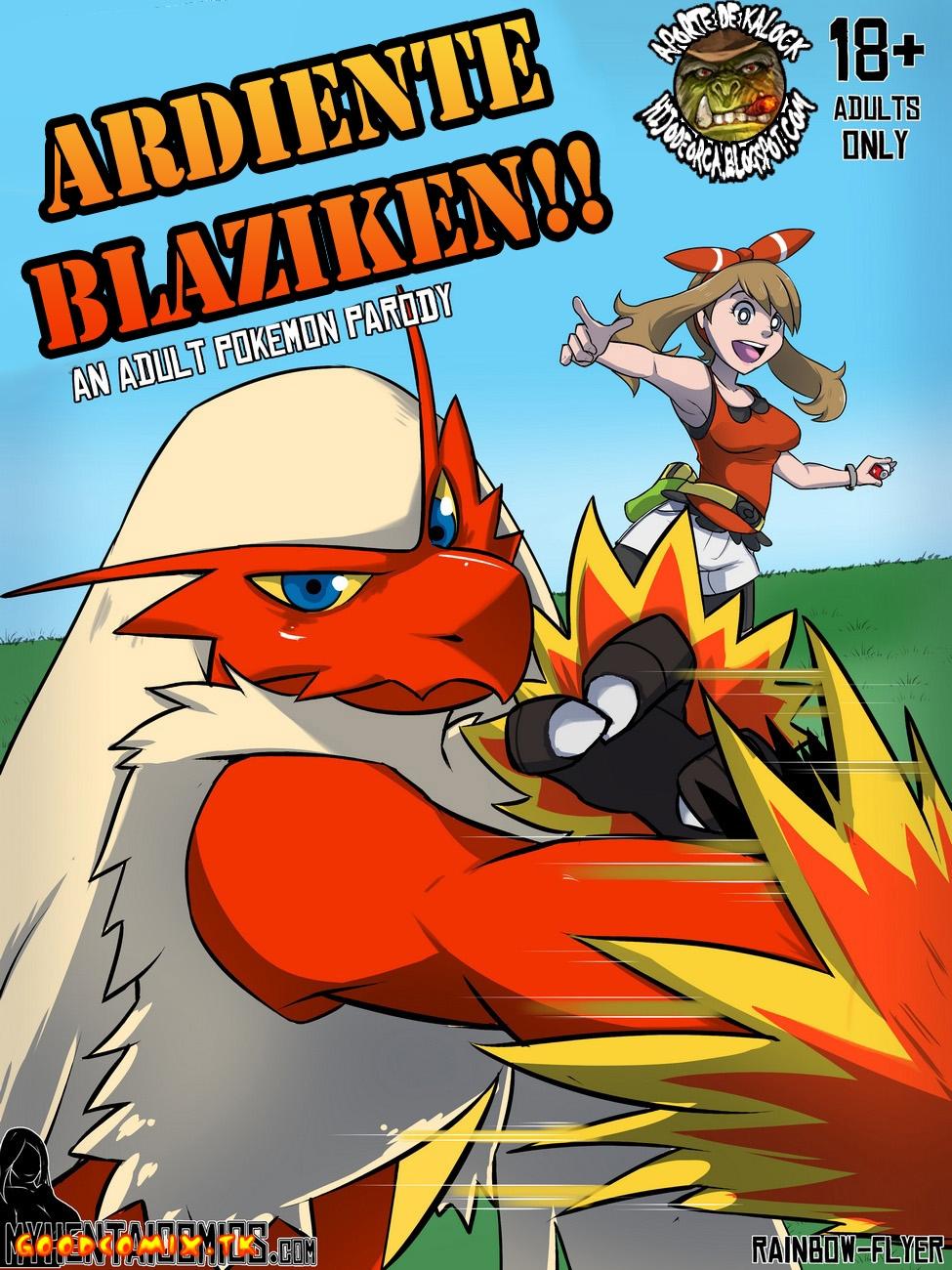 Blaziken Burst!! - 00