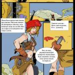 Little Red Riding Hood — [Comics-Toons][Okunev] — The Postapocalyptic Red Riding Hood