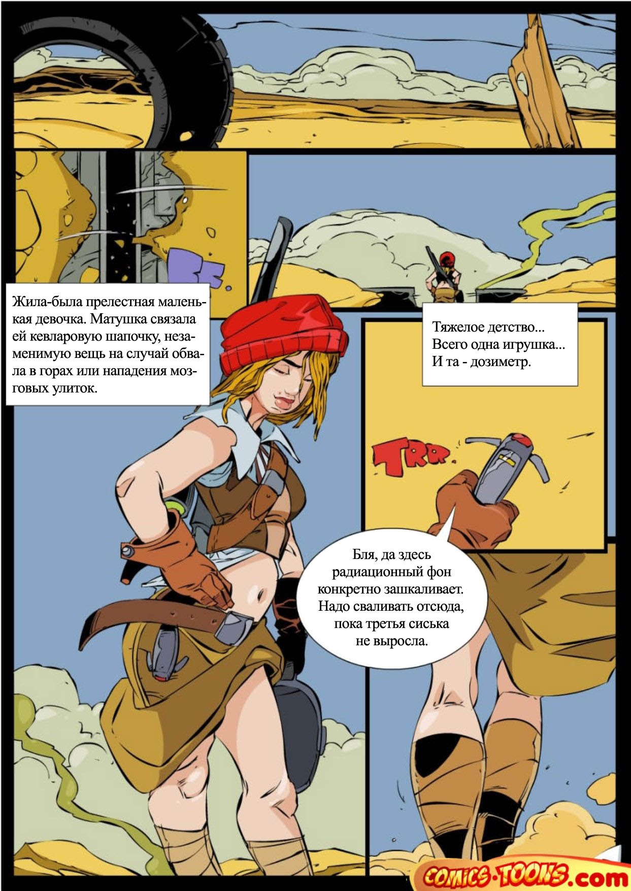 SureFap xxx porno Little Red Riding Hood - [Comics-Toons][Okunev] - The Postapocalyptic Red Riding Hood