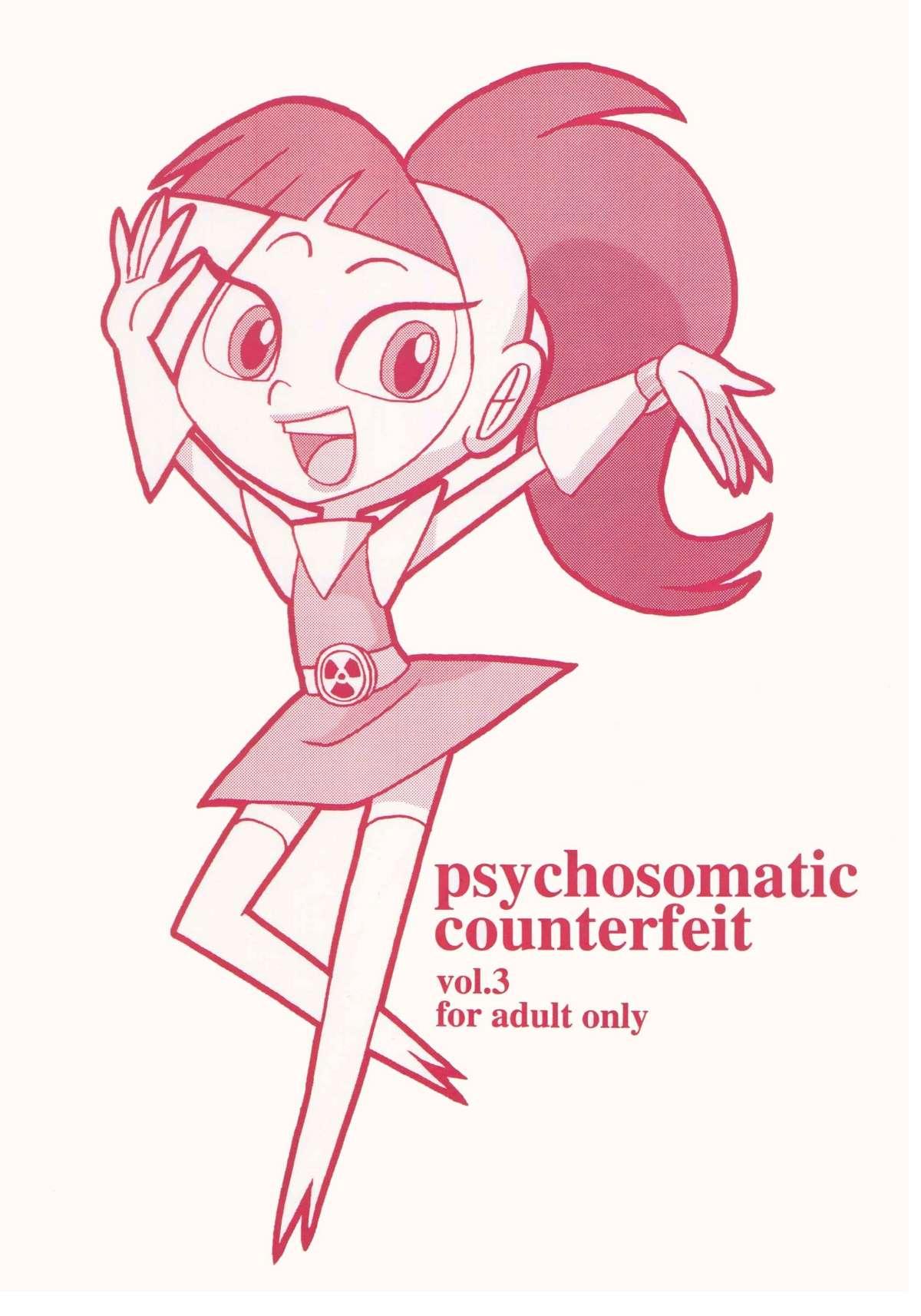 SureFap xxx porno Atomic Betty - [Union Of The Snake (Shinda Mane)] - Psychosomatic Counterfeit Ex Atomic Betty Vol. 3