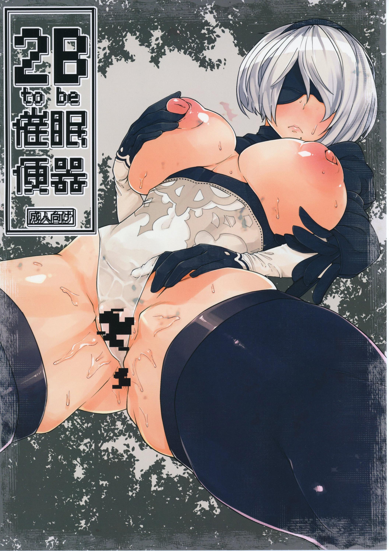 SureFap xxx porno NieR Automata - [Batten Kariba (mmm)] - 2B to be Saimin Benki