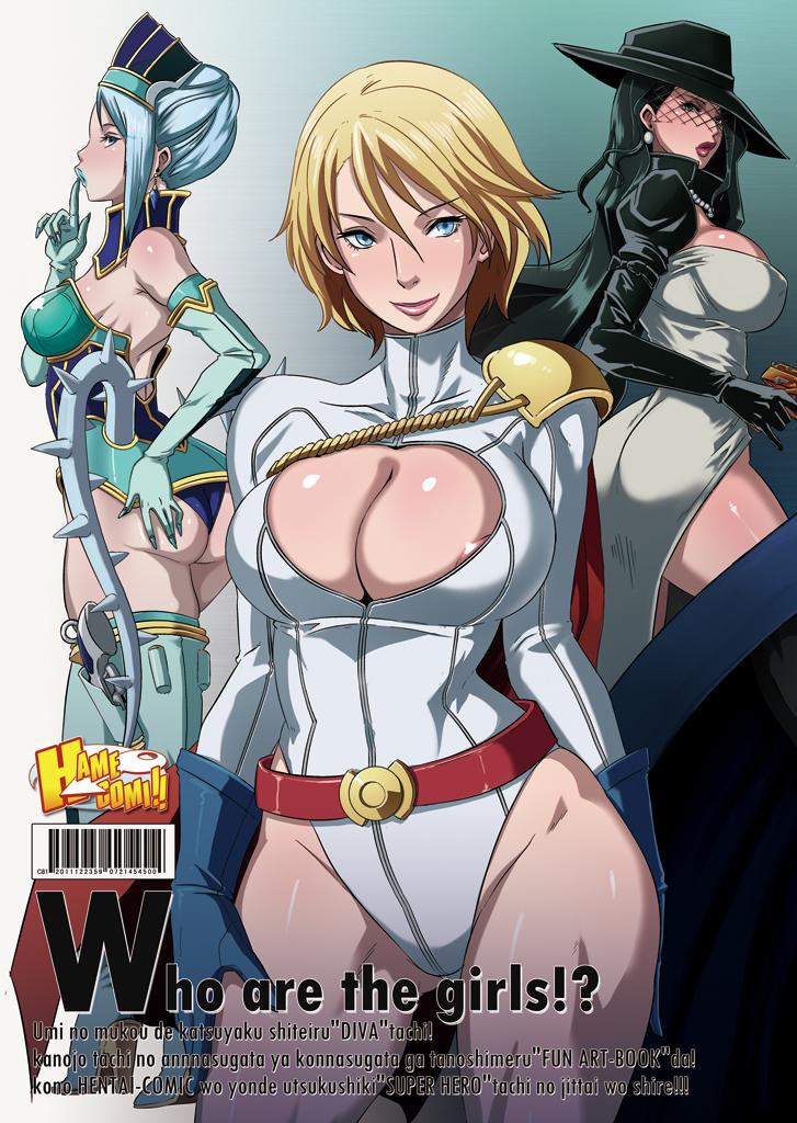 SureFap xxx porno Crossover Heroes - [EROQUIS! (Various)] - Hamecomi!! The Ahengers
