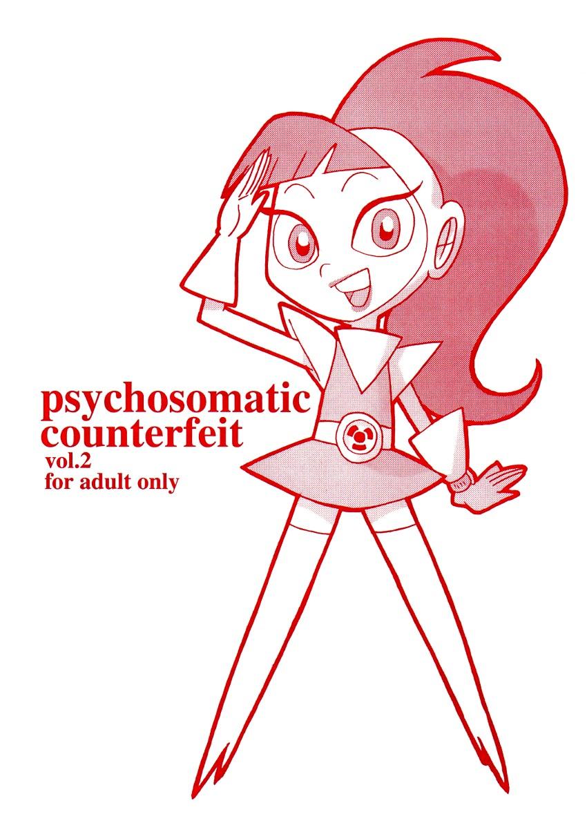 SureFap xxx porno Atomic Betty - [Union Of The Snake (Shinda Mane)] - Psychosomatic Counterfeit Ex Atomic Betty Vol. #2