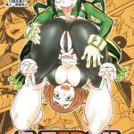 My Hero Academia - [HEADROOM (Sakawaki Herodai, Oda Haiji)](C90) - H・ERO!!