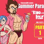Dragon Ball - [FunSexyDragonBall (FunSexyDB)] - Summer Paradise Part 1 - King of the Isle