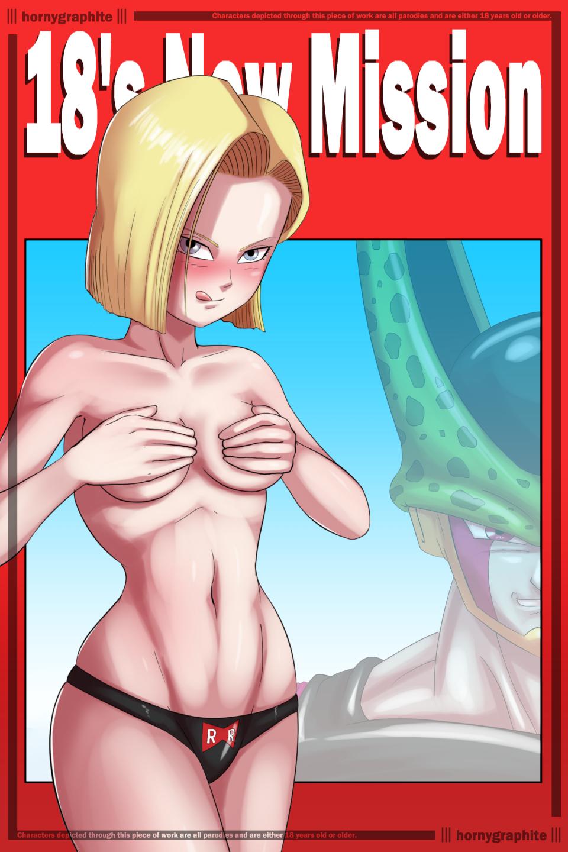 SureFap xxx porno Dragon Ball - [HornyGraphite] - 18's New Mission