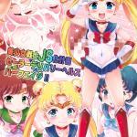 Sailor Moon - [Oboro & Tempo Gensui Dou (Tempo Gensui)] - Bishoujo Senshi JS-ka Keikaku Sailor Delivery Health Half Age