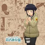 Naruto - [Aoiro-Syndrome, Blue Syndrome (Yuasa)] - Ninja Izonshou Vol. 3