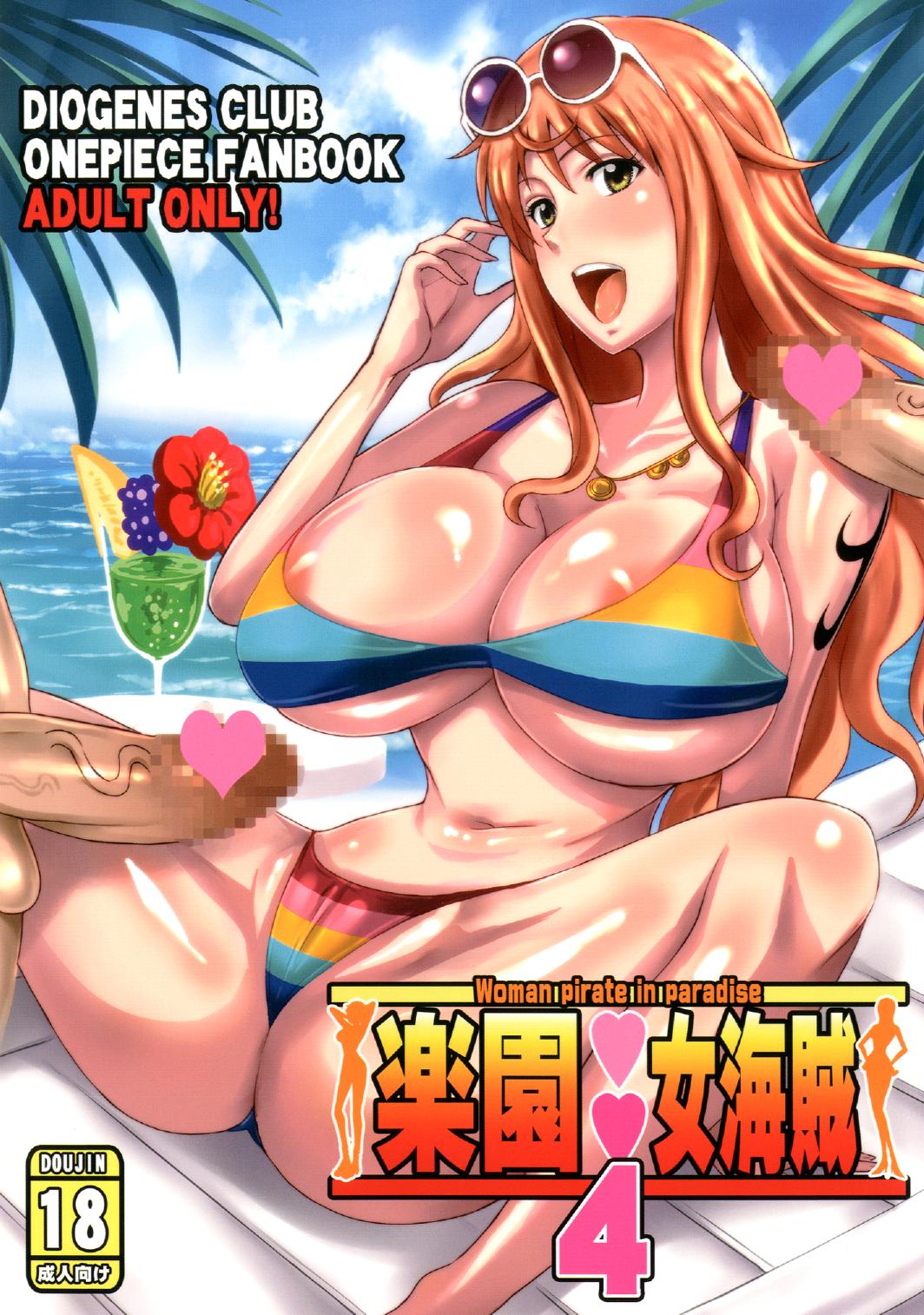 SureFap xxx porno One Piece - [Diogenes Club (Haikawa Hemlen)](COMIC1☆7) - Rakuen Onna Kaizoku 4 - Woman Pirate in Paradise 4