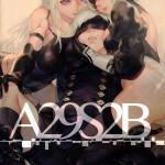 NieR Automata - [Aoinhatsu (Aoin)][Aoin no Junreibi](FF31) - A29S2B