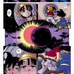 Dragon Ball - [MisterD (Mister D., Mr.D, MrD)] - DBGT