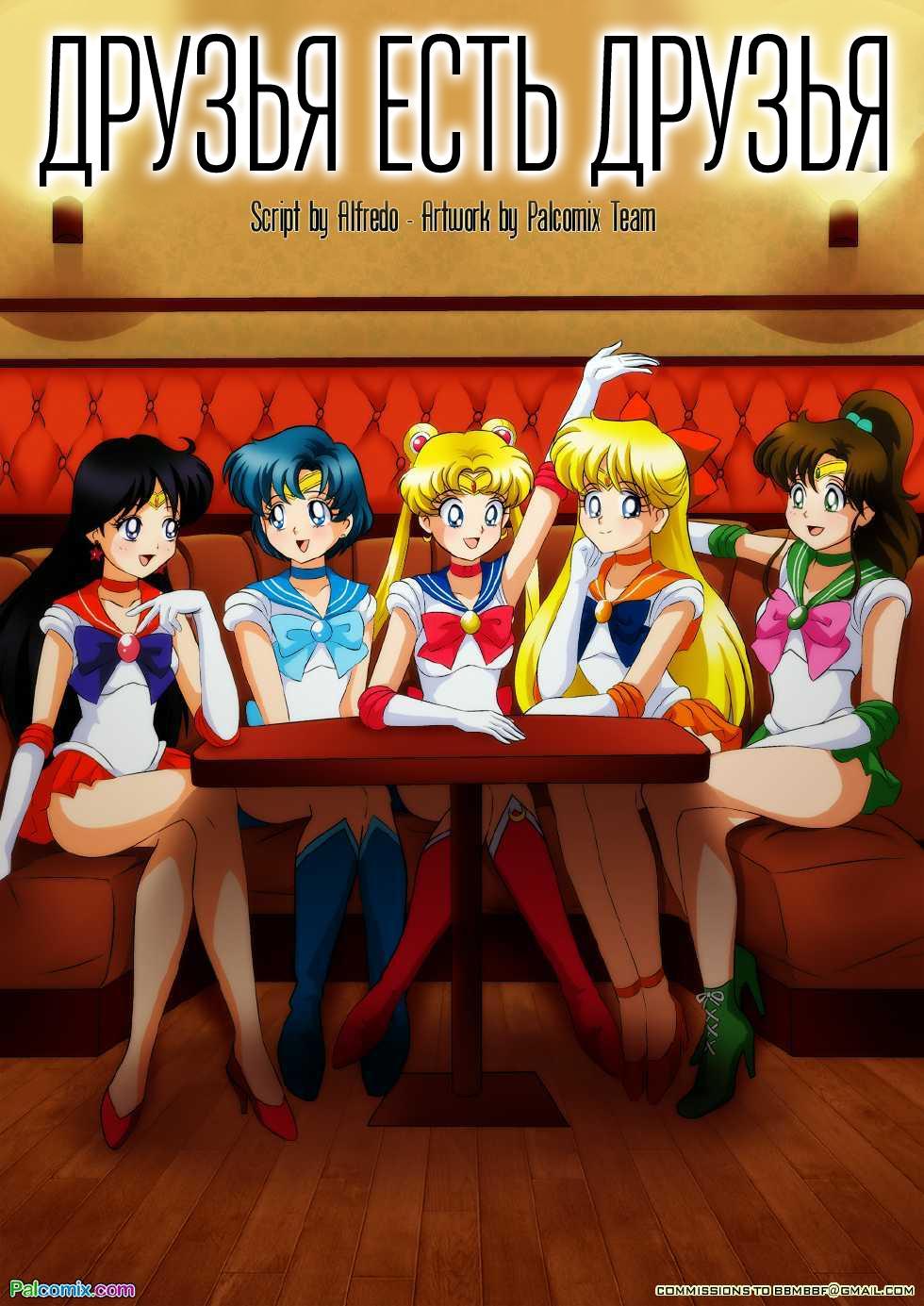SureFap xxx porno Sailor Moon - [Palcomix] - Friends Will Be Friends