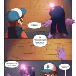 Gravity Falls - [ShadowFenrir] - To Do List - Chapter 2